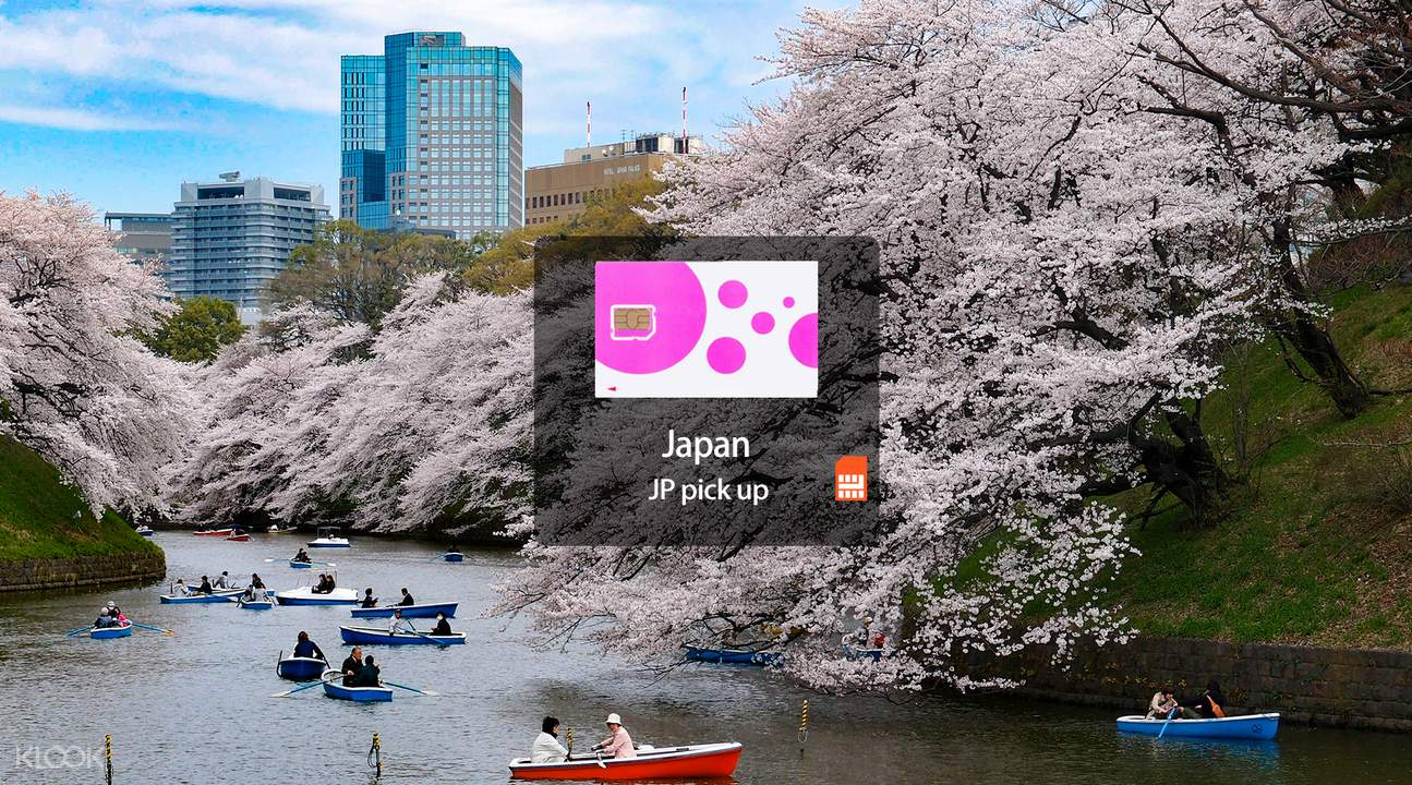 Japan prepaid SIM card promotion